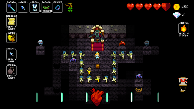 ‎Crypt of the NecroDancer Screenshot