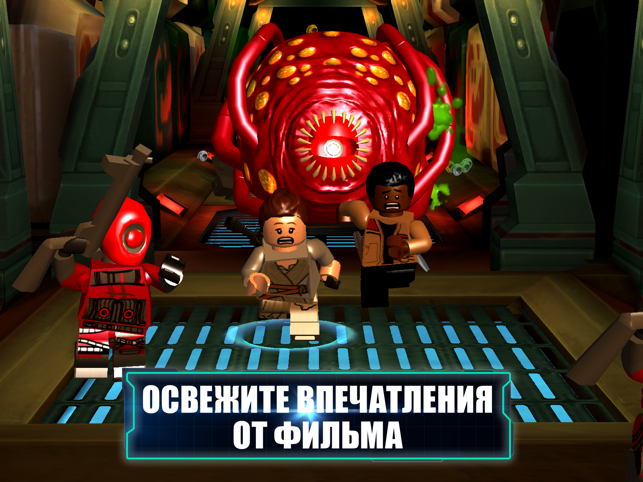 ‎LEGO® Star Wars™: The Force Awakens Screenshot