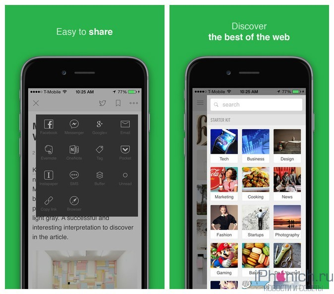 Feedly - your work newsfeed 2