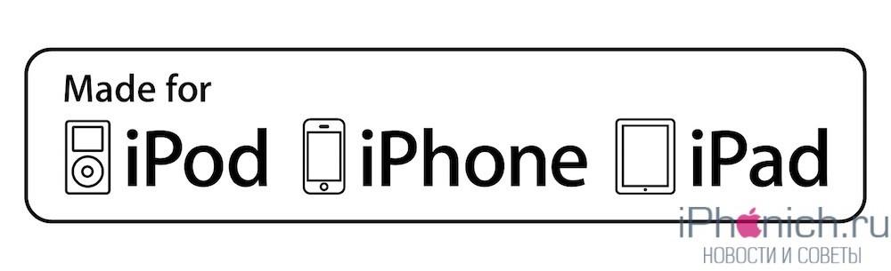 HT1665--combo_ipod_iphone_ipad-001-en