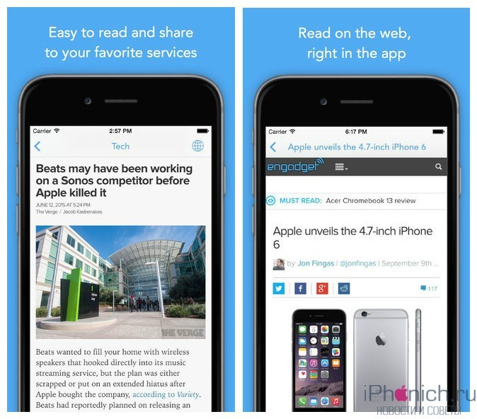 Newsify Your News, Blog RSS Feed Reader 2