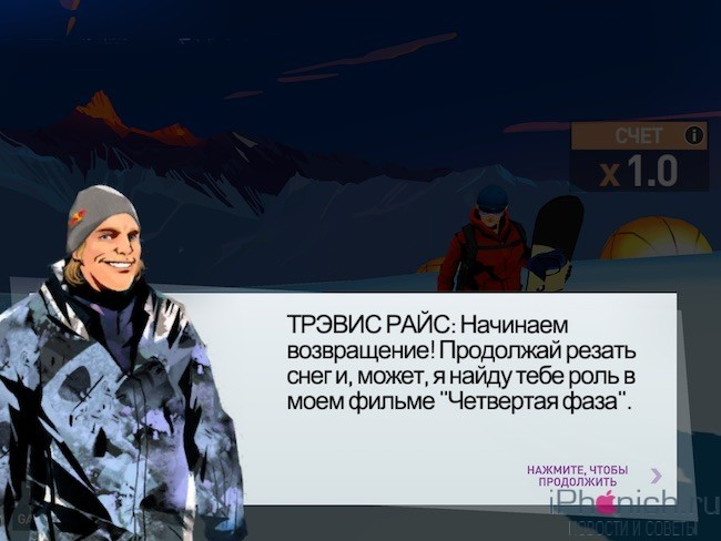 Snowboarding_2