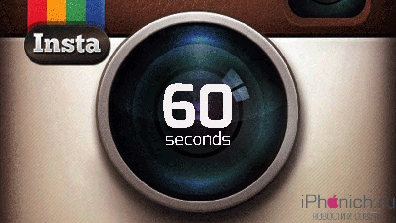 Starting-today-You-can-record-60-second-videos-in-Instagram