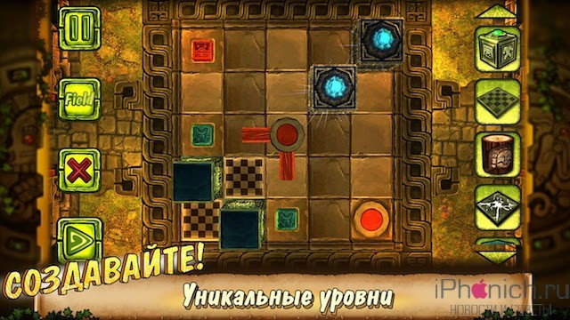 Treasure_Of-Empire-game-iphone-ipad