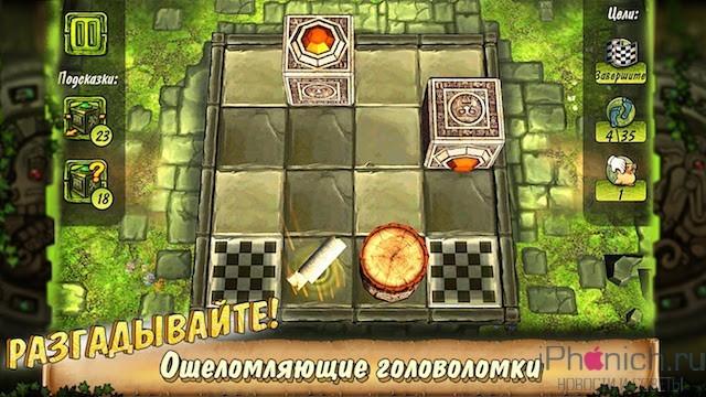 Сокровища Империи — интересная головоломка для iPhone и iPad