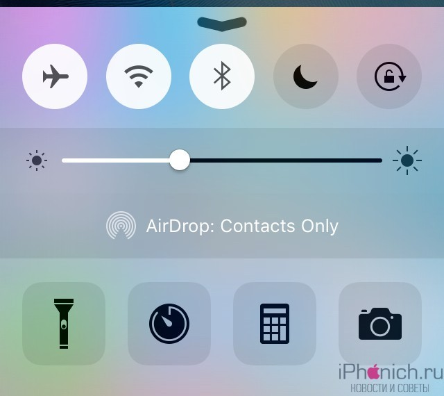 cctools-customize-Control-Center-to-your-liking