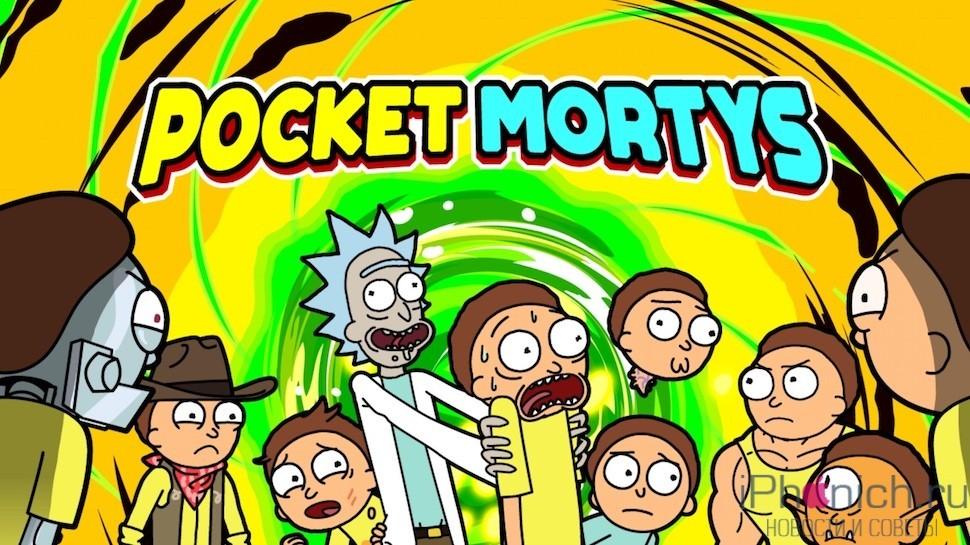 pocket-mortys-titlescreen-20160113