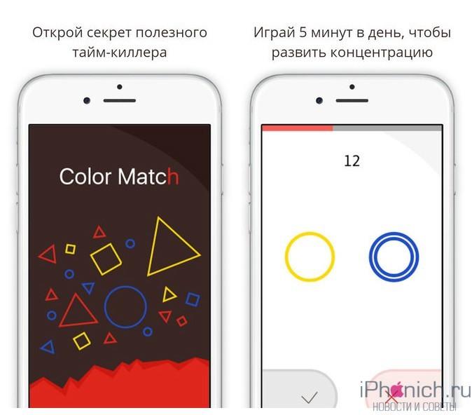 Color Match 3
