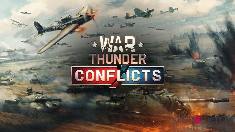 Conflicts-1