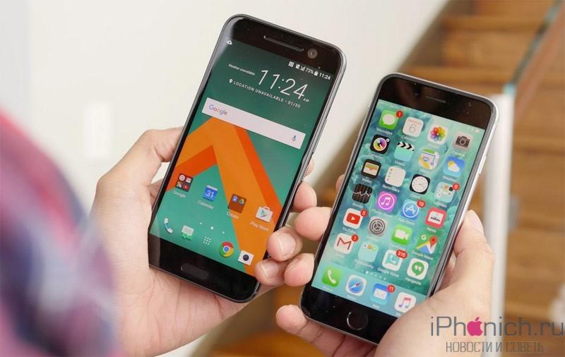 HTC-10-vs-iPhone-6s-1
