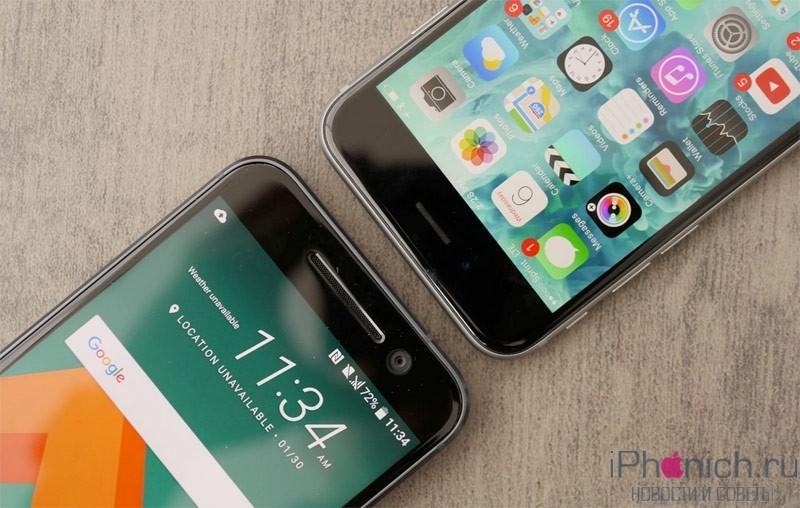 HTC-10-vs-iPhone-6s-11