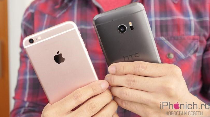 HTC-10-vs-iPhone-6s-3