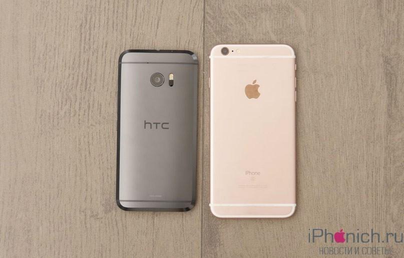 HTC-10-vs-iPhone-6s-5
