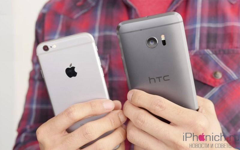 HTC-10-vs-iPhone-6s-7