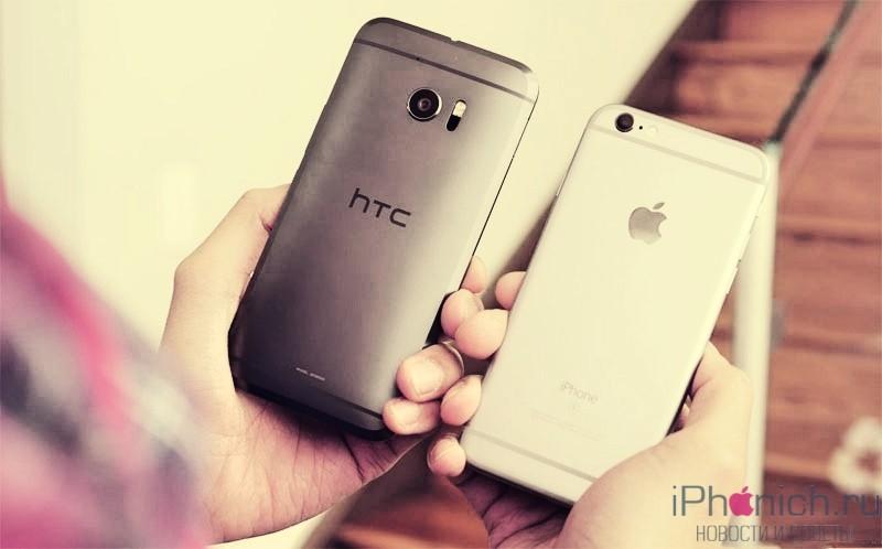 HTC-10-vs-iPhone-6s-8_Fotor