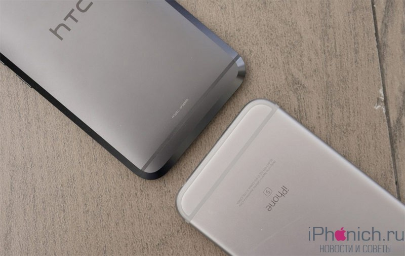 HTC-10-vs-iPhone-6s-9