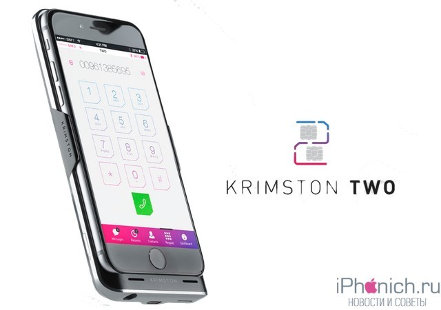 Krimston-TWO-Dual-SIM-case-for-iPhone