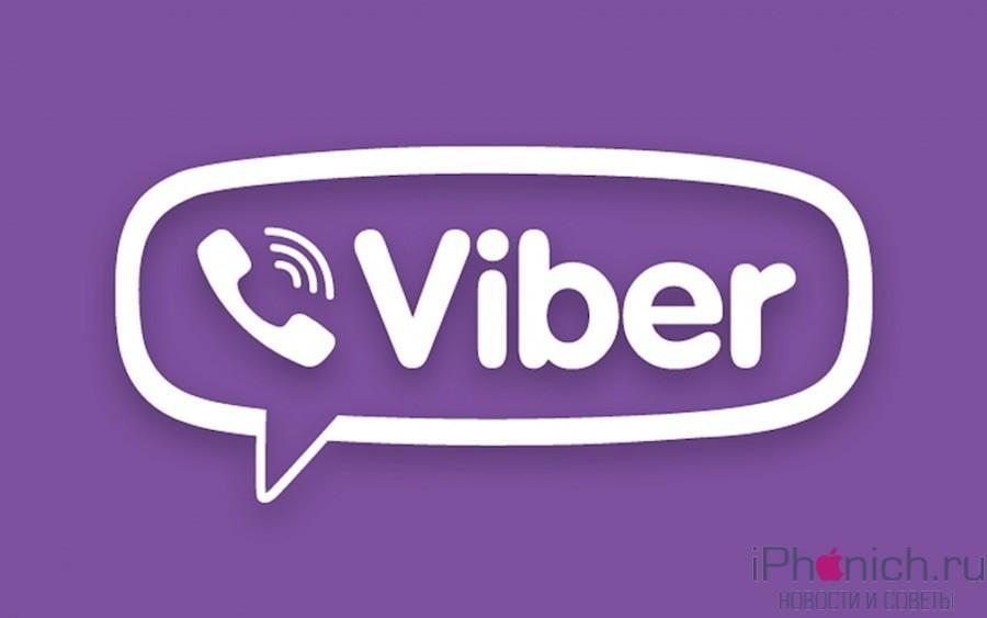 Viber-Logo-600x375@2x