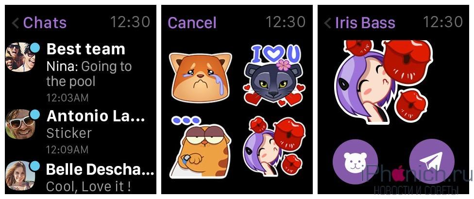 Вышла новая версия Viber для iPhone c лайками для фото 3