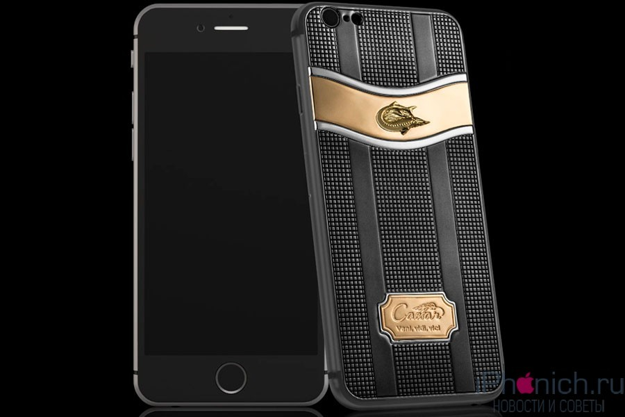 iphone_caviar_001