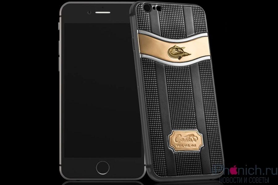 iphone_caviar_001