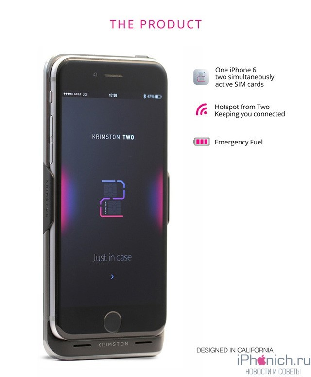 krimston-two-chexol-dlya-iphone-s-funkciej-dual-sim-1