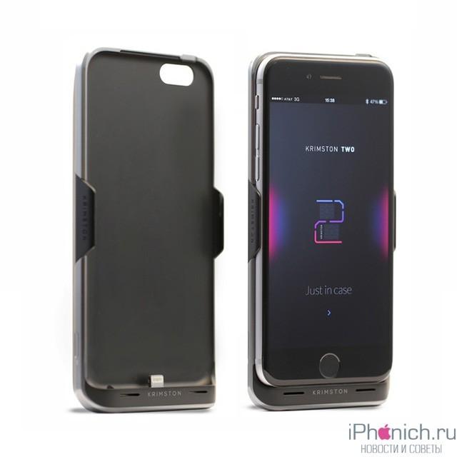 krimston-two-chexol-dlya-iphone-s-funkciej-dual-sim-3