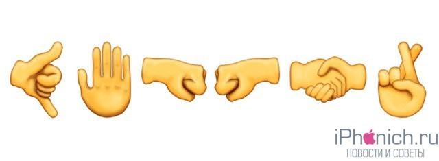 new_emoji_unicode_9-