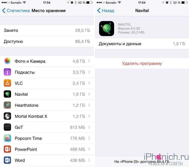 release-iOS-9-7
