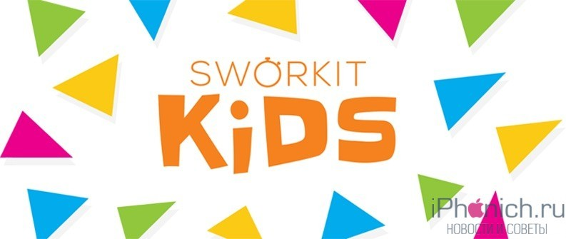 sworkit-kids-available