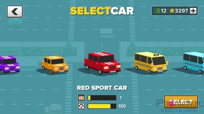 loop-taxi-1c0677-h900