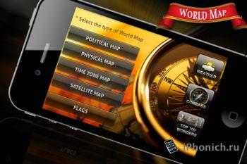 Программа для iPhone World Atlas