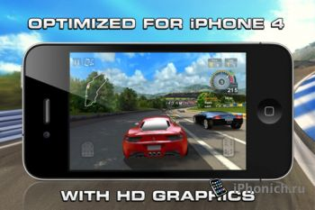 GT Racing: Motor Academy (HD) на iPhone и iPad