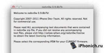 RedSn0w 0.9.8b7b, Sn0wBreeze 2.8b7 Jailbreak iOS 5 Beta 7