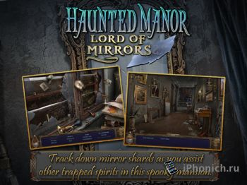 Игра для iPad Haunted Manor: Lord of Mirrors HD