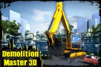 Demolition Master 3D! - Разрушитель зданий 3D