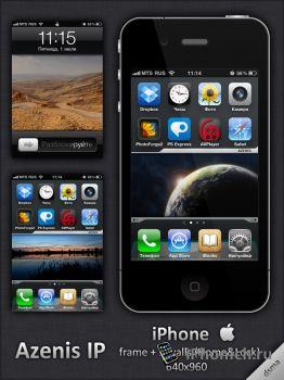 Красивые обои Azenis IP для iPhone