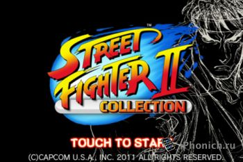 Игра для iPhone STREET FIGHTER II COLLECTION