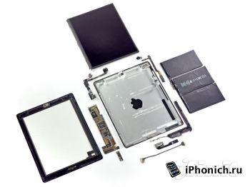 Как разобрать iPad 2