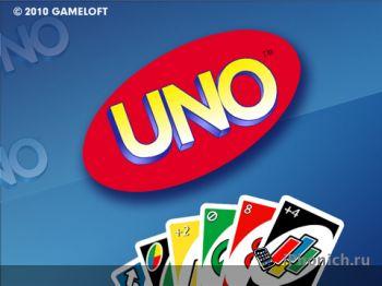 UNO™ HD для iPad