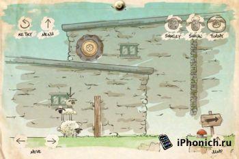 Игра для iPhone Home Sheep Home