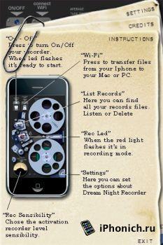 Night Recorder для iPhone