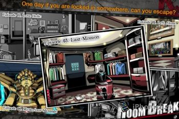 RoomBreak: Escape Now!! (iPhone, iPad)