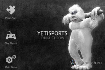 YETISPORTS 1 игра для iPhone