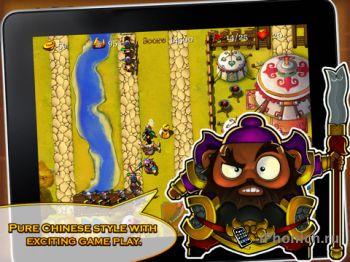Three Kingdoms TD – Legend of Shu HD для iPad
