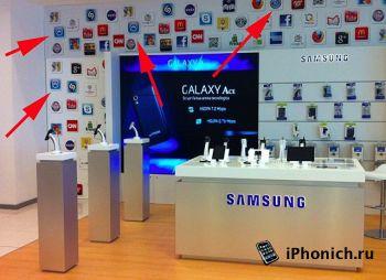 Логотип товаров Apple найдена в фирменном бутике Samsung
