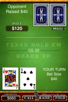 Texas Holdem AI игра для iPhone