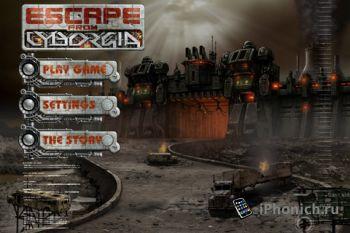 Игра для iPhone (iPad) Escape From Cyborgia