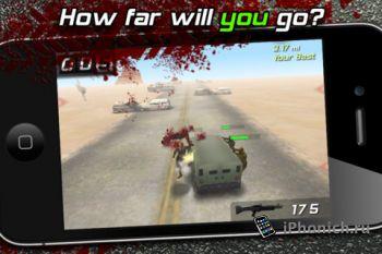 Zombie Highway - Убивает время, развивает реакцию.