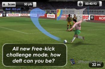 PES 2012 – Pro Evolution Soccer - лучший футбольный симулятор